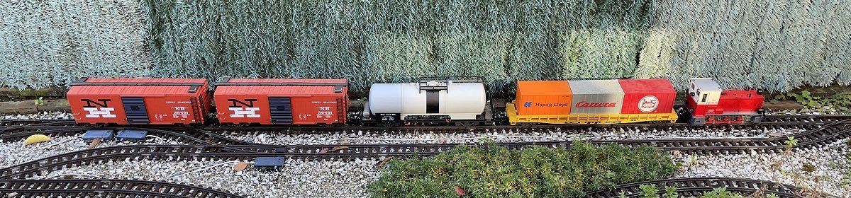 庭園鉄道日記 Ver.2